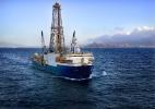 Cientistas saem em busca da Zelândia, o oitavo continente submerso - IODP