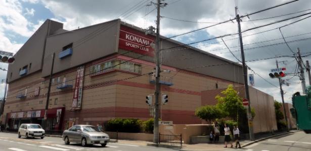 Divulgação/Konami