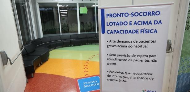 Recepção do pronto-socorro do Hospital Infantil Sabará, em Higienópolis, na região central de São Paulo - Alex Silva/Estadão Conteúdo