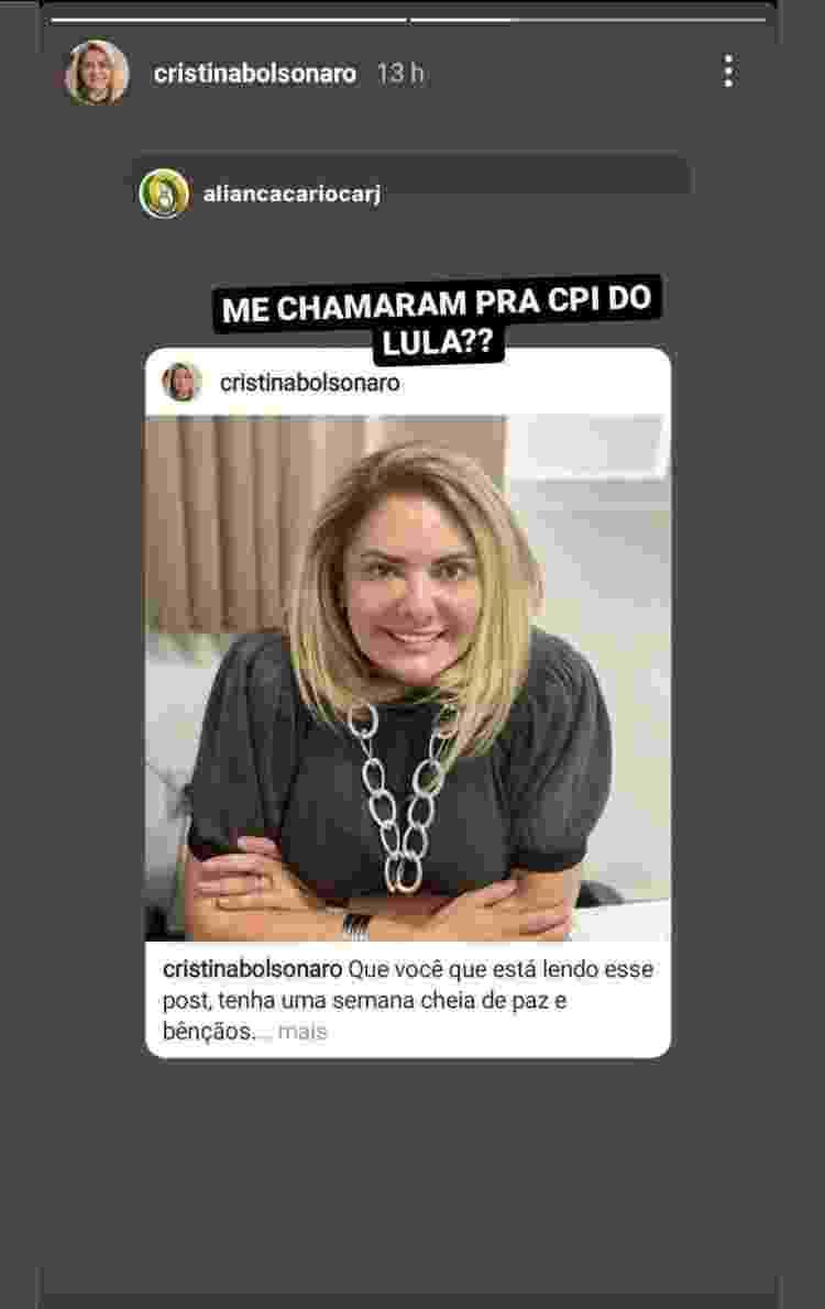 Ex-mulher de Bolsonaro compartilha publicação ironizando convocação pela CPI da Covid - Reprodução - Reprodução