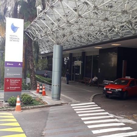 Entrada do hospital Moinhos de Vento, em Porto Alegre - Murilo Mathias/UOL