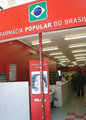 Almeida Rocha/Folhapress