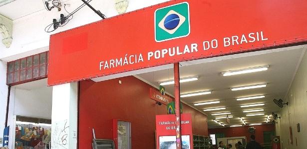 Os prejuízos aos cofres públicos ultrapassam R$ 1,81 milhão