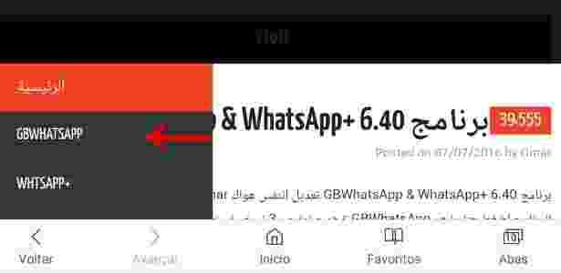 Site escrito em árabe acessa seus contatos - Reprodução