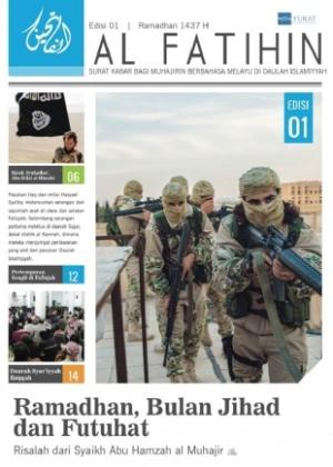 """Reprodução da revista """"Al Fatihin"""" - Reprodução"""