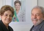 Ricardo Stuckert - 10.jun.2016/Instituto Lula
