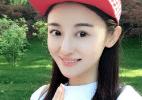 Reprodução/Weibo