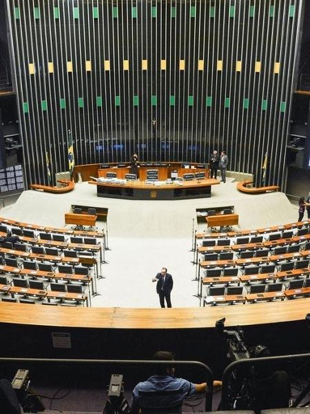 Câmara tem projeto que adia entrega do Imposto de Renda 2021 para julho - Antônio Cruz/Agência Brasil