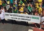 Divulgação/Vem Pra Rua Brasil