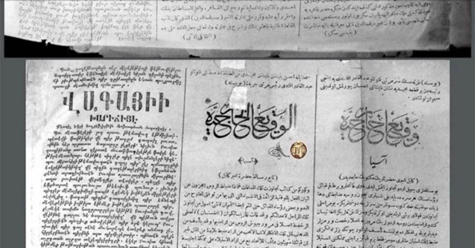 Por algum tempo, o jornal al-Furat, fundado em 1867, foi publicado em armênio e árabe
