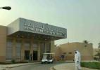 Como é o centro de reabilitação que tenta recuperar jihadistas - BBC