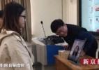 Reprodução/Beijing News