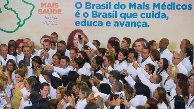 Programa foi lançado em 2013, no governo Dilma Rousseff