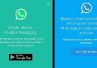 O que é o golpe das cores do WhatsApp e como se prevenir (Foto: WhatsApp)