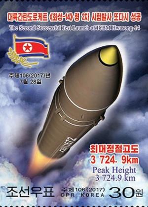 """Selo comemorativo do segundo teste do míssil balístico intercontinental """"Hwasong-14"""", em imagem divulgada pela agência oficial norte-coreana KCNA - KCNA via Reuters"""