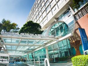 Hospital Albert Einstein, em São Paulo - Divulgação/Hospital Albert Einstein www.aquitemtrabalho.com.br