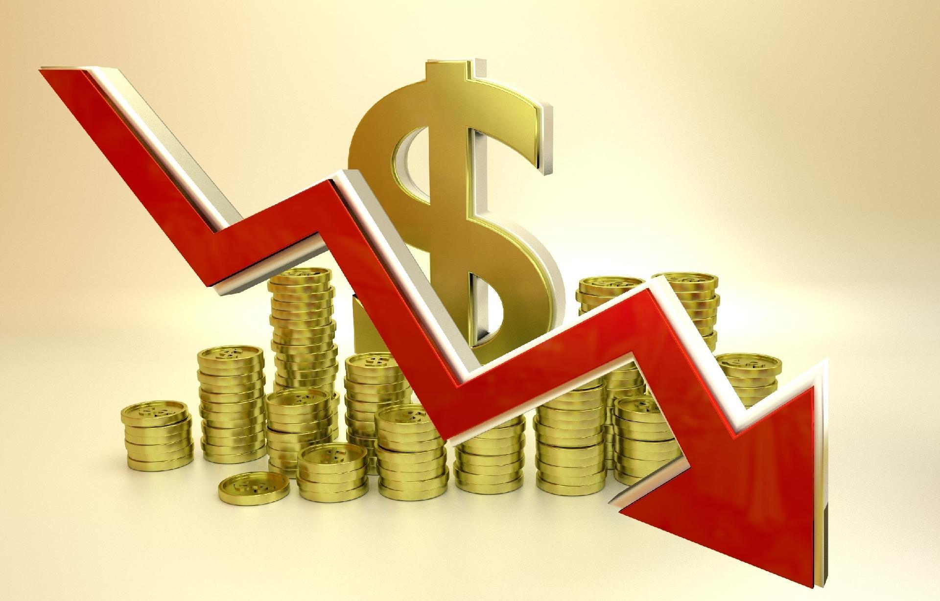 Selic: BC reduz juros pela 5ª vez, a 4,25% ao ano, o menor nível ...