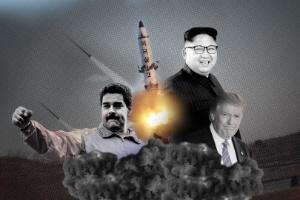 #LigadoNoMundo: Guerra da Coreia? Trump ameaçado? Como o mundo começa 2018 (Foto: Arte/UOL)
