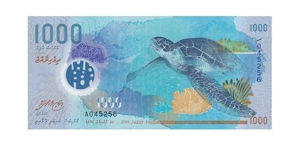 Oscar da Moeda: nota de mil rupias maldivanas, das Maldivas