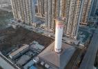Para minimizar efeitos da poluição, China cria chaminé gigante de ar puro - Fred Dufour/AFP