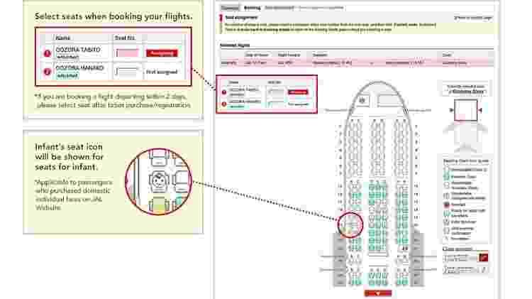 Mapa de assentos mostra onde haverá bebê no avião - Japan Airlines