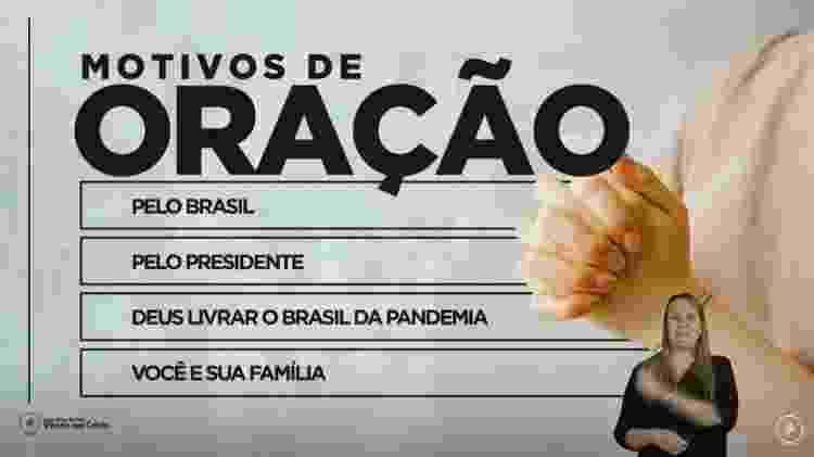 5.jul.2020 - Em culto no templo da Penha, na zona norte do Rio, Silas Malafaia exibiu, em telão, pedido de oração em nome do presidente Jair Bolsonaro (sem partido) - Reprodução da internet - Reprodução da internet