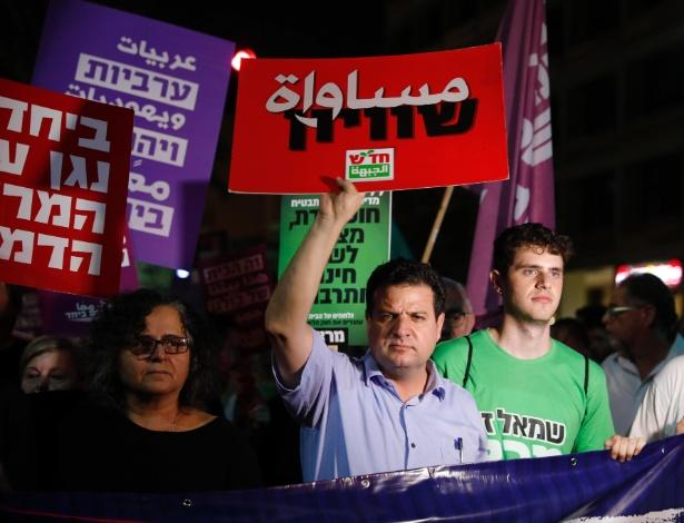 Minoria rabe considera supremacista a lei judaica de israel 14jul2018 ayman odeh membro da minoria rabe do parlamento de stopboris Images