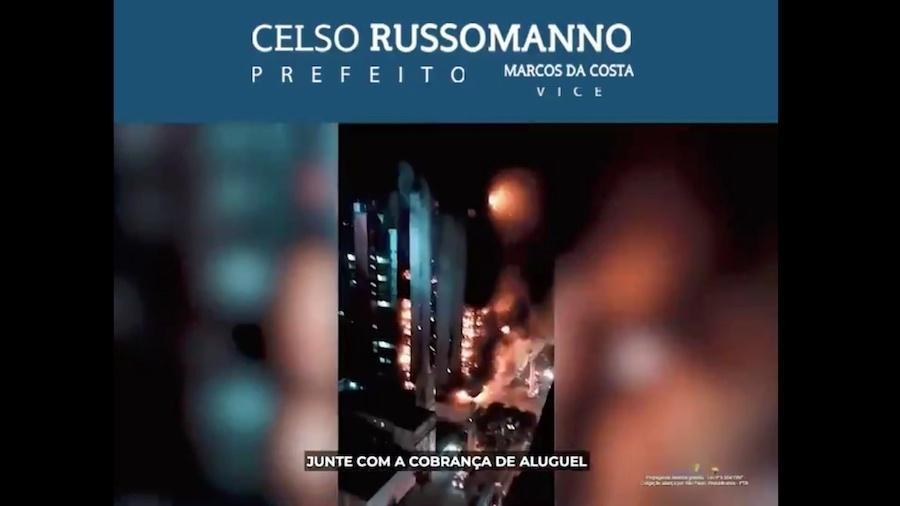 Vídeo da campanha de Celso Russomanno faz associação falsa de Guilherme Boulos com ocupação que pegou fogo - Reprodução