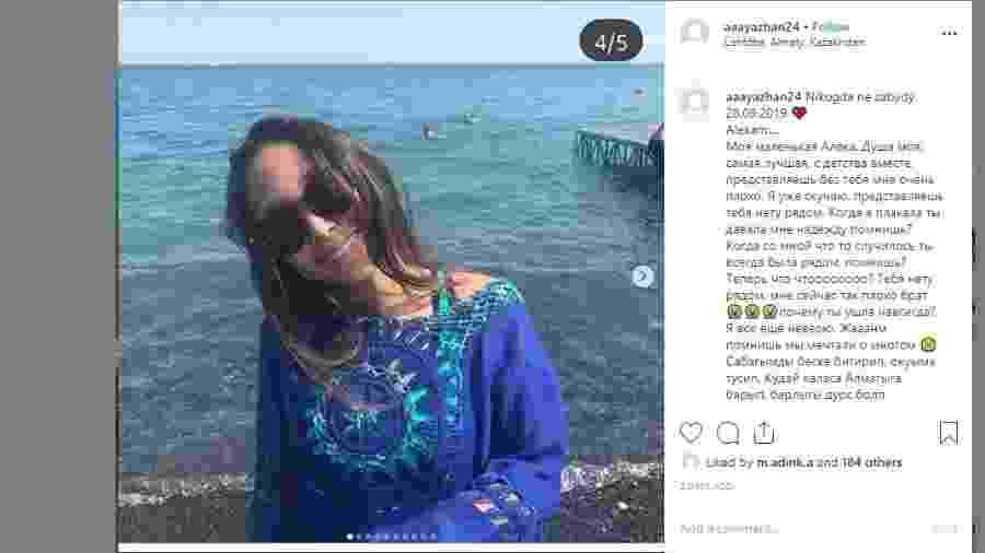 Menina morre após celular explodir  - Reprodução/Instagram
