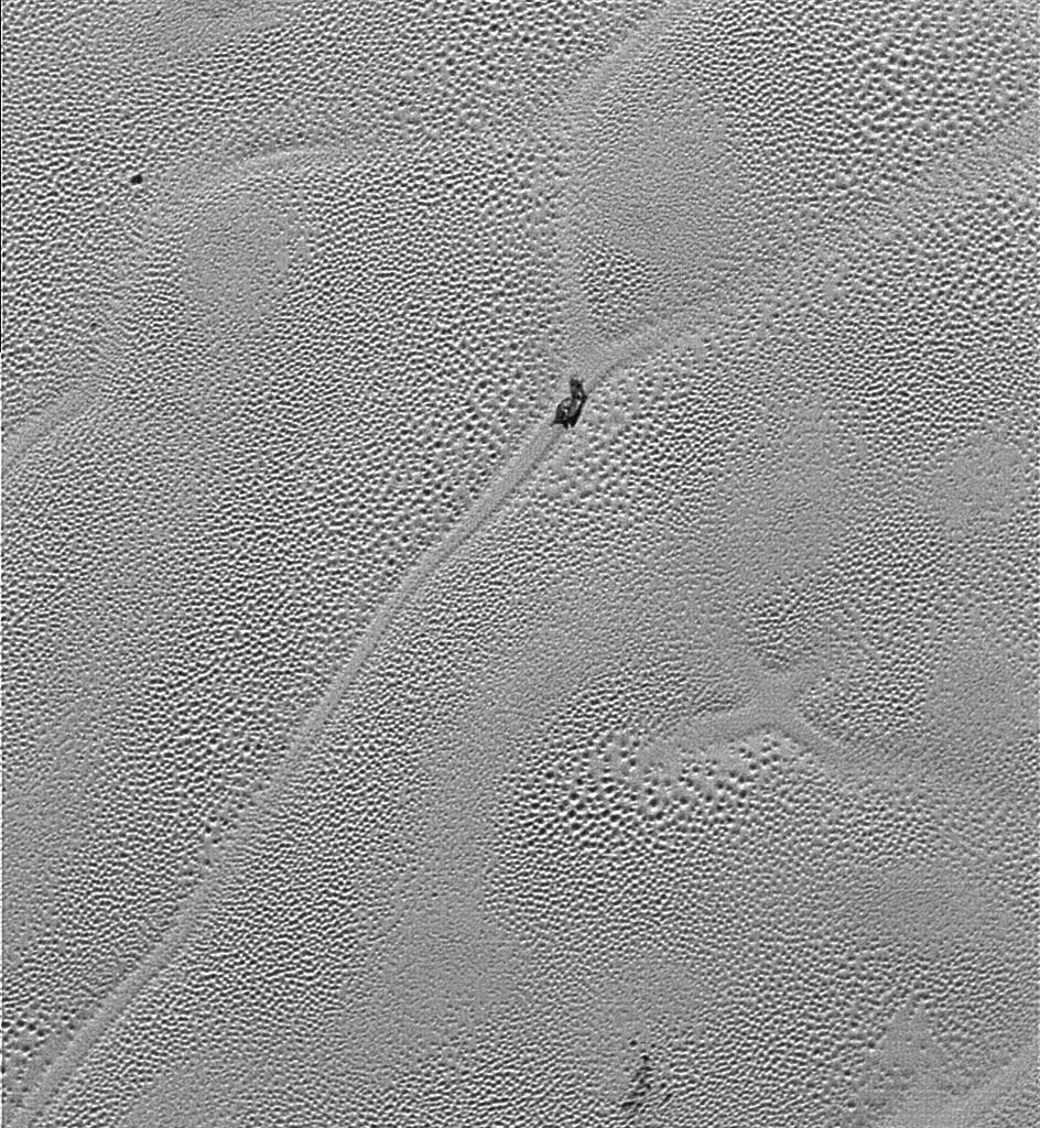 Novas fotos captam névoa e evidenciam espécie de ciclo da água em Plutão