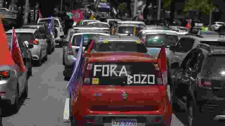 Rio - ERBS JR./ESTADÃO CONTEÚDO - ERBS JR./ESTADÃO CONTEÚDO