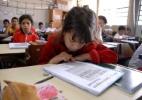 O berço da desigualdade educacional - João Bittar/MEC