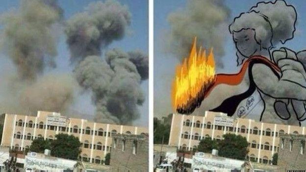 Artista se inspirou em trabalhos feitos em Gaza
