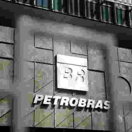 Fachada de prédio da Petrobras; estatal voltou a ter prejuízo trimestral e perdas chegam a R$ 52,8 bi em 2020 - Tânia Rêgo/Agência Brasil