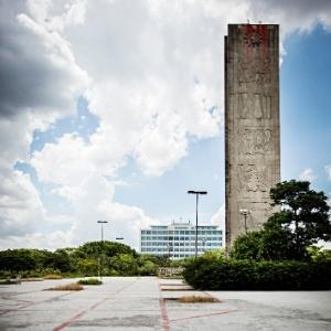 Cidade Universitária (USP) - Eduardo Knapp - 15.jan.2014/Folhapress