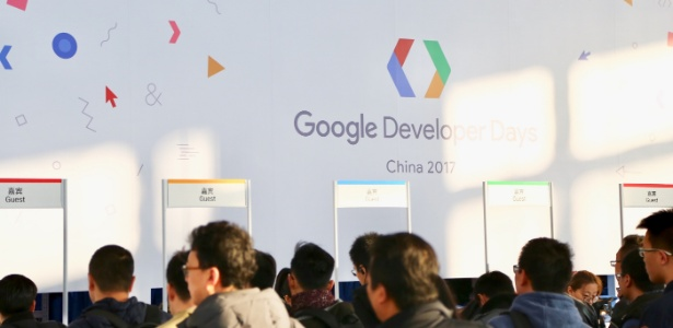 Centro de IA do Google na China