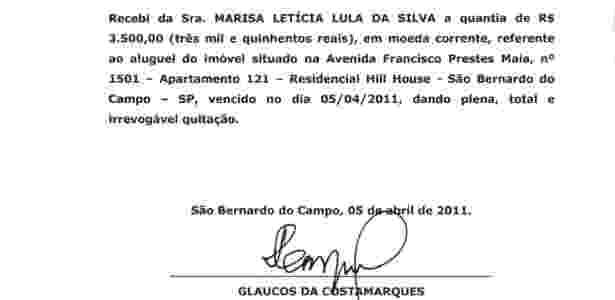 24.out.2017 - Defesa de Lula entrega à Justiça recibo, que diz ser original, de pagamento de aluguel por Marisa Letícia a Glaucos da Costamarques relativo a apartamento em São Bernardo do Campo - Reprodução - Reprodução