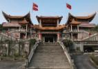Templo budista, hoje santuário comunista, ostenta bandeira da China em Taiwan - Billy H.C. Kwok/The New York Times