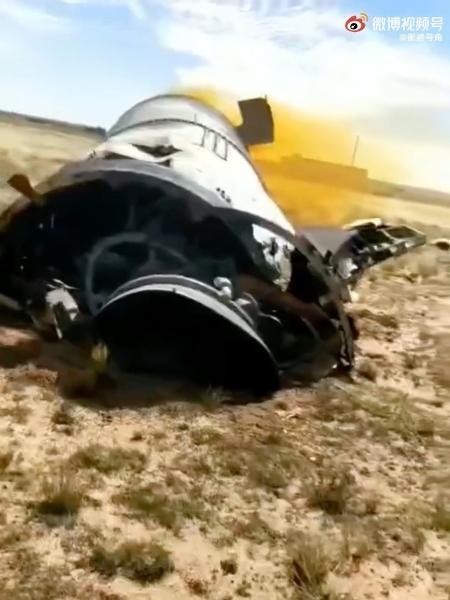 Imagem publicado na rede social chinesa Weibo mostra suposto foguete da China que caiu na Terra - Reprodução/Weibo