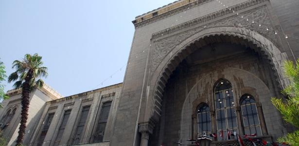 26.jul.2007 - Imagem de arquivo mostra o Palácio da Justiça, em Damasco, Síria