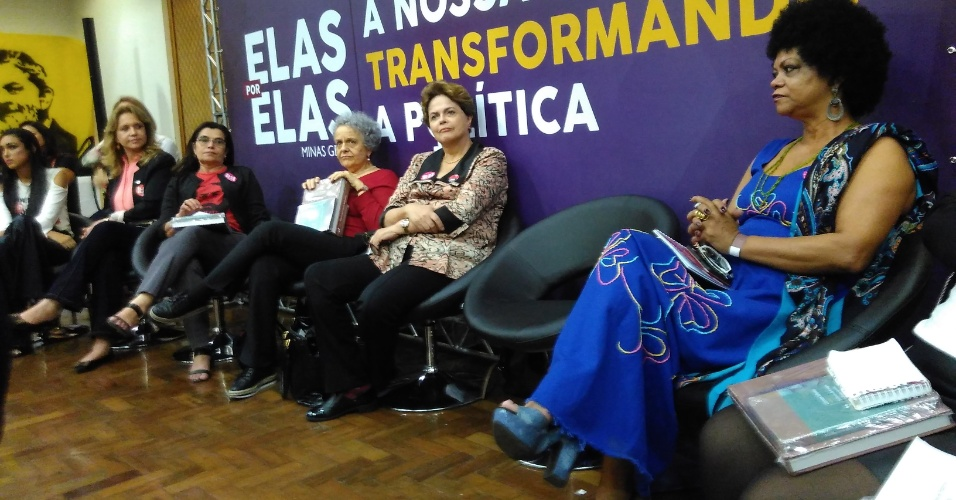 8.jun.2018 - Ex-presidente Dilma Rousseff no lançamento do programa