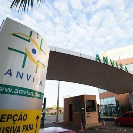 Anvisa identifica pontos fora do padrão em fábrica da Sinovac na China, diz revista - Divulgação/Anvisa