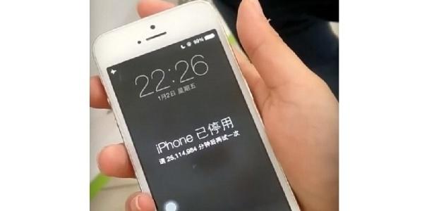 360020ef39f É possível uma criança bloquear o celular da mãe por 48 anos? - 07 ...