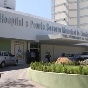 Hospital e Pronto Socorro Municipal de Cuiabá