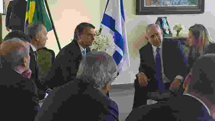 Jair Bolsonaro e Benjamin Netanyahu se reúnem no Rio de Janeiro - Divulgação - Divulgação