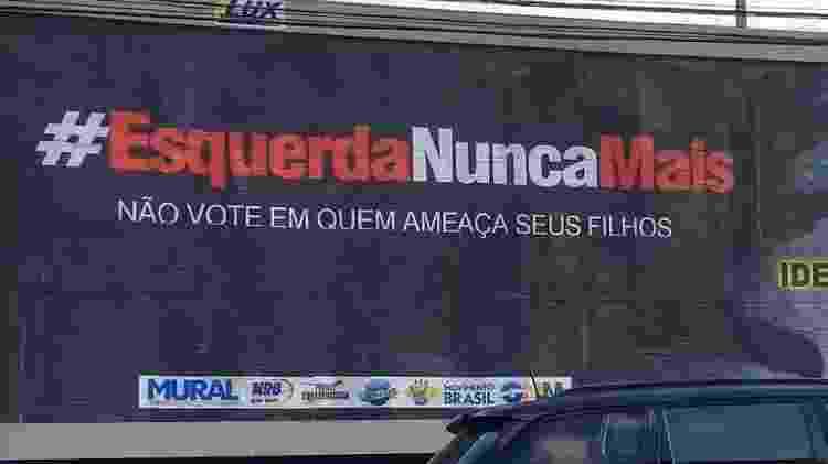 Outdoor - Reprodução da petição/PSOL - Reprodução da petição/PSOL