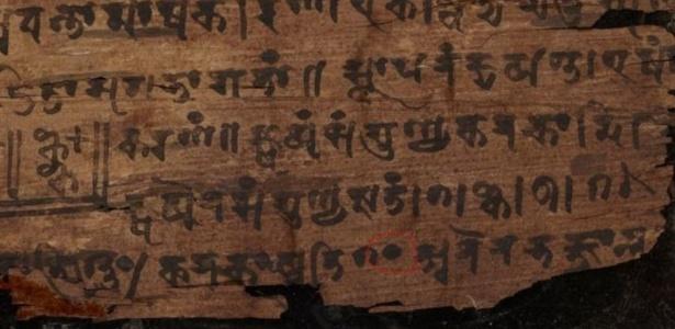 Manuscrito indiano Bakhshali é a primeira origem registrada no mundo para símbolo zero