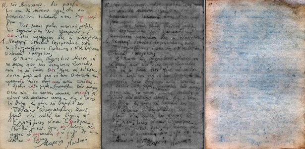 Página do manuscrito processada com filtro vermelho, verde e azul (da esq. para dir.)