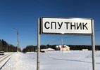 Sputnik V: Por que muitos russos desconfiam da vacina criada no próprio país - BBC