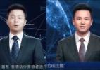 China lança âncora de TV feito por inteligência artificial - você consegue notar a diferença? (Foto: Divulgação/Xinhua)